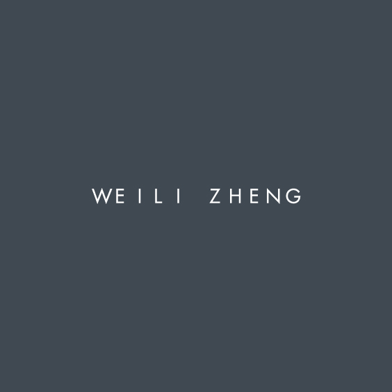weilizheng